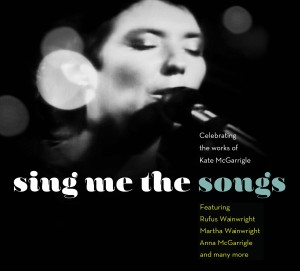 sing_me_the_songs